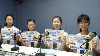 Publication Date: 2020-12-15   Video Title: 8  草船借箭  聖保祿學校(中學部)  中學組
