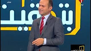 برنامج بتوقيت تونس ليوم 08 / 11 / 2018 | الجزء الثاني