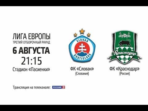 Прямая трансляция пользователя FC Krasnodar | ФК Краснодар