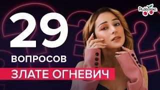 ЗЛАТА ОГНЕВИЧ сюрприз Клопотенко TikTok и украинская политика 29 вопросов от Люкс ФМ