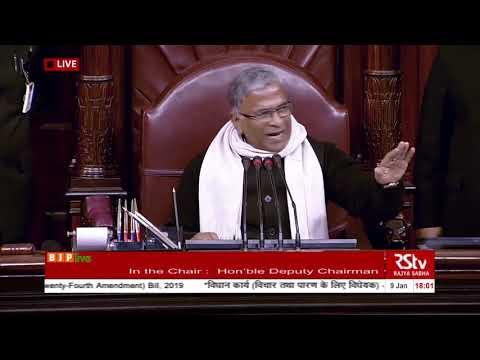 Shri Ravi Shankar Prasad on The Constitution (124th Amendment) Bill, 2019