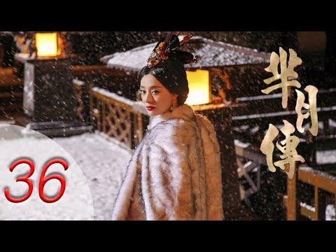 芈月传 | The Legend of Mi Yue | 第三十六集 | EP36 | Letv Official