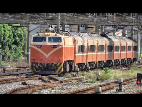 (4K) 507次 E225電力機車牽引莒光號車廂停靠及離開新竹車站