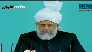 Friday Sermon 9 January 2009 (Urdu)