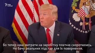 Трамп подякував Путіну за вигнання американських дипломатів