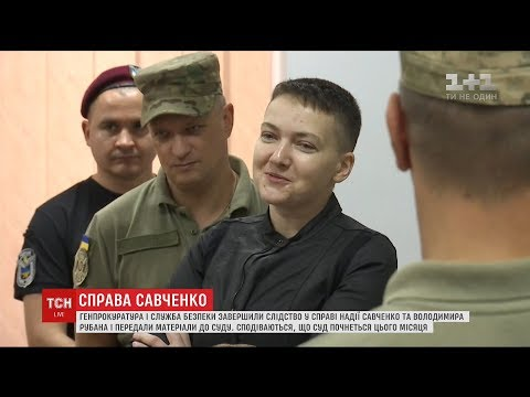 СБУ продемонструвало зброю, яку спільник Савченко завозив в Україну з 'ДНР'