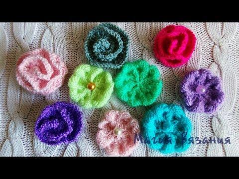 Вязание крючком цветочков для украшения