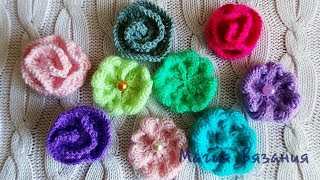 Вязание цветов для украшения