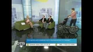 Экотранспорт для Уральской столицы (18.03.14)(, 2014-03-18T09:28:05.000Z)