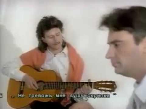 Клип Валерий Меладзе - Не тревожь мне душу скрипка