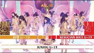 【Stage Performance】 NMB48 X JKT48 – Junjou U-19 | 純情 U-19 | Kesucian Hati U-19