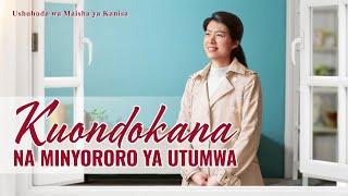 2020 Swahili Christian Testimony Video | Kuondokana na Minyororo ya Utumwa