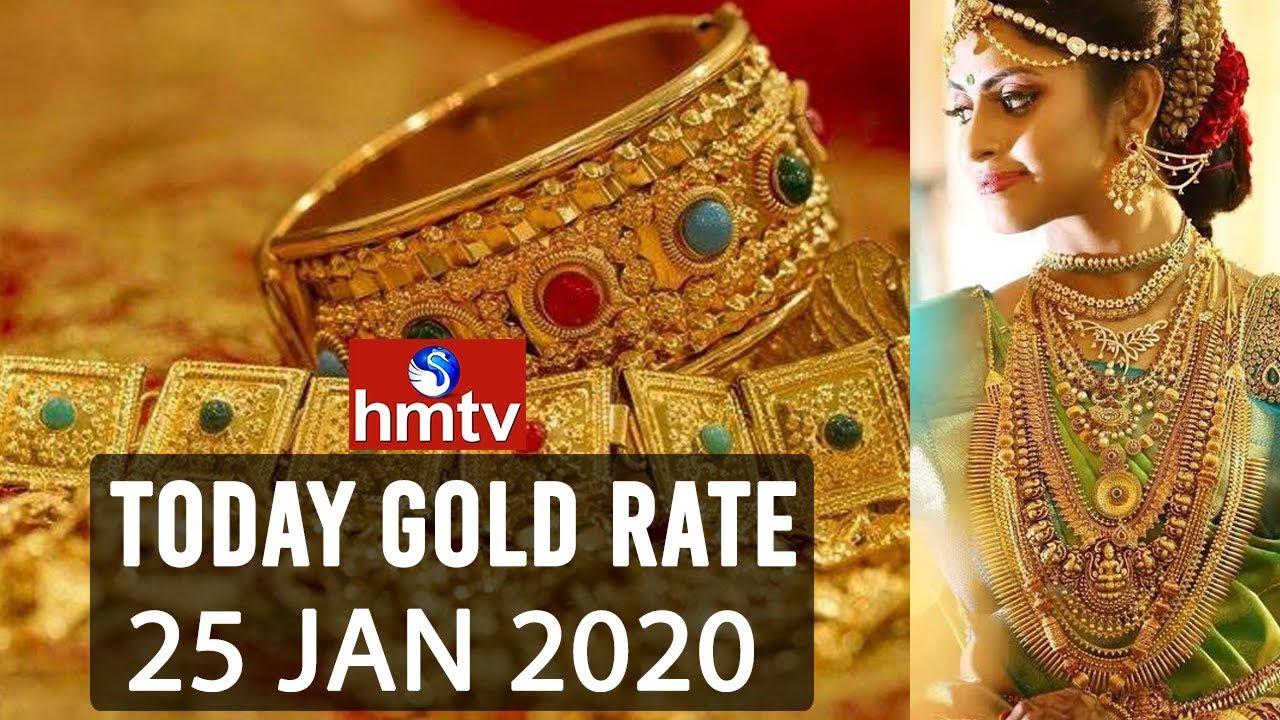 22 Carat Gold Rates Price Today