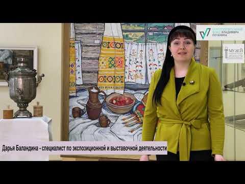 """Музейно-образовательная программа """"Здесь русский дух..."""". Занятие №6. Русские народные промыслы."""