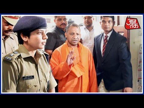 Aaj Subah: Yogi Adityanath Orders Biometric Attendance System In Govt Offices