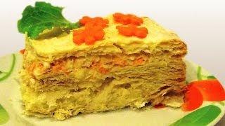 Слоёный Закусочный Торт кулинарный видео рецепт