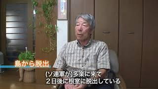 河能登 勝洋 氏(イメージ画像)