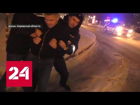 В деле кировского мажора наконец-то усмотрели признаки преступления - Россия 24