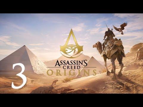 TENGERRE!!!!!   Assassin's Creed Origins #3 HARD DIFFICULTY #PC - 11.03.