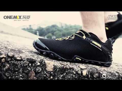 ONEMIX Shoes Performance