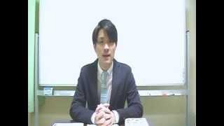 行政書士試験かけこみ寺サンプル(講師:坂本翔)