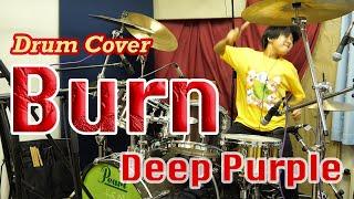 Burn - Deep Purple / Covered by Yoyoka Soma