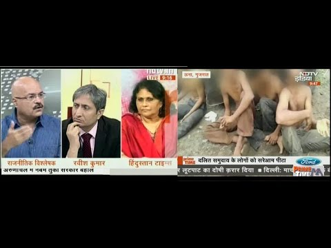 NDTV Ravish Kumar Prime Time,4 Stripped,Tied To Car, Beaten In Gujarat,More on UP Eelections.