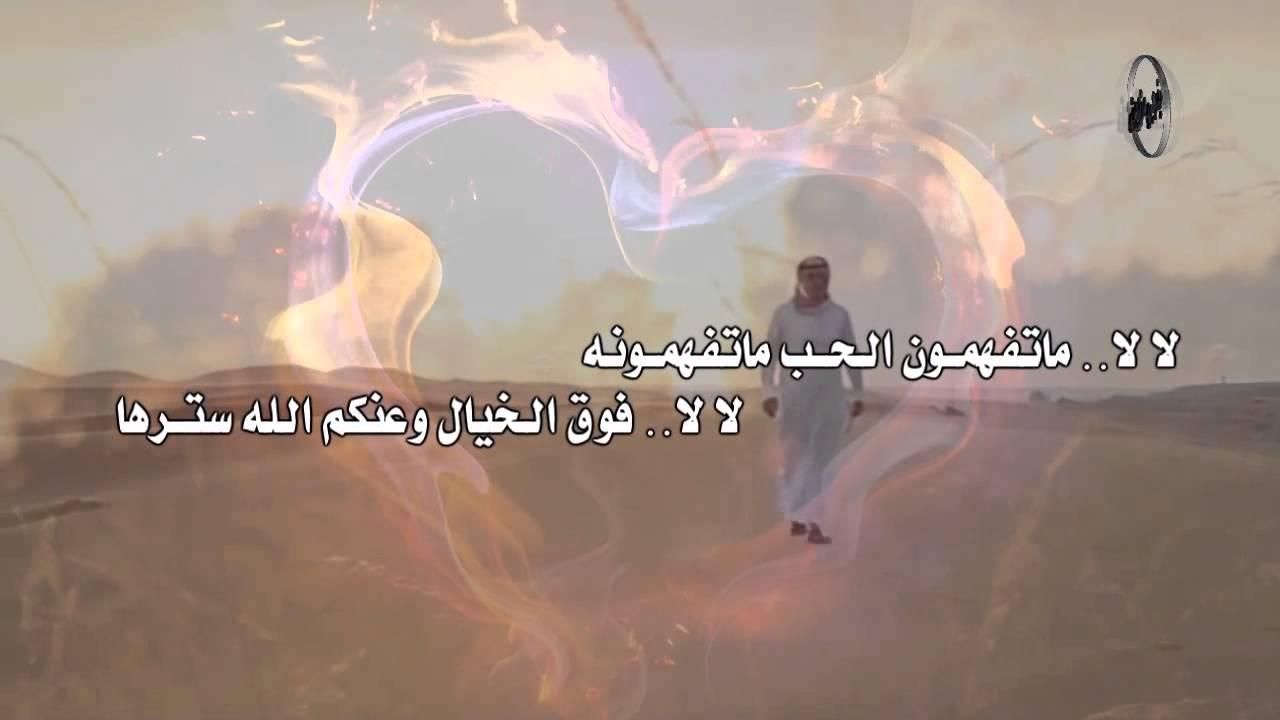 شيلة لا تضايقونه كلمات سمو الأمير خالد الفيصل اداء المبدع مانع القحطاني حصري Youtube