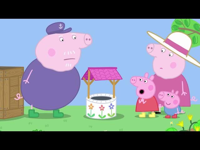 Peppa Pig 粉红猪小妹 第五季24【許願井 】中文版