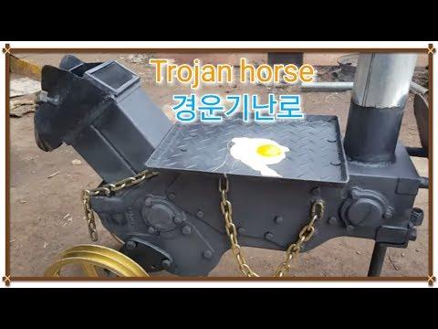 난로 (경운기미션)4탄(완결)(DIY)      mission  wood stove