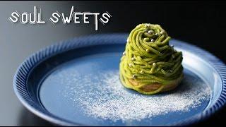 さつまいもと抹茶のツリーモンブラン(Tree shaped Mont Blanc with sweet potato and powdered green tea) | SOUL SWEETS