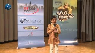 Jayakumar Ramanan : SSJ17 : Super singers 2013