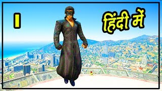 GTA 5 Hindi - Krrish Mod Gameplay - Hitesh KS
