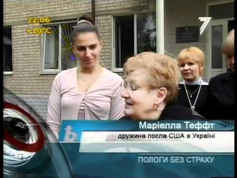 01.10 Известия Аваков улетел и не АБещал вернуться
