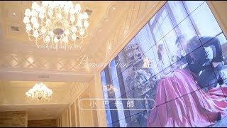 台中林酒店晚宴婚禮攝影 - 學成❤️文平 MV