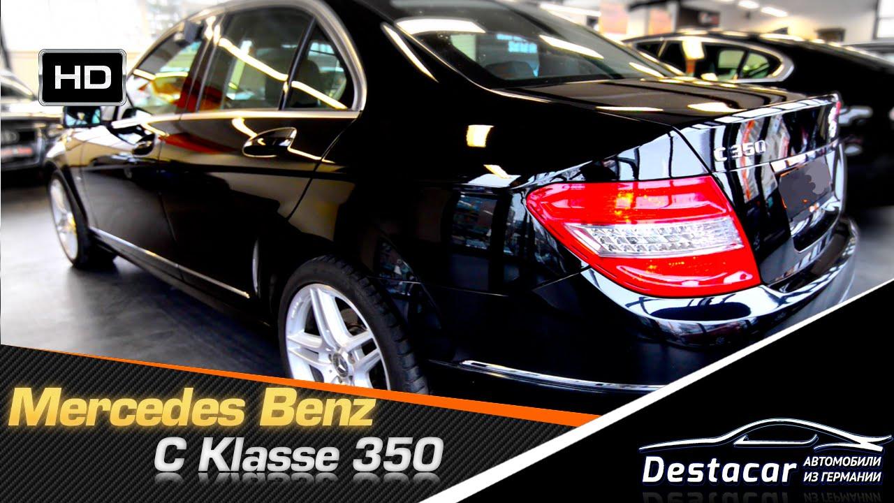 Осмотр Mercedes Benz C Klasse 350 W204