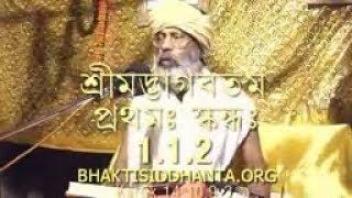 SBbn141009 Bengali ভাগবত Srimad Bhagavatam 1.1.2 MahaPurana, Shyam Baba, Bhagwat Katha, Bhagbat Path