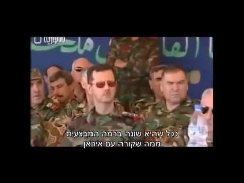 הפצצת הכור הסורי  - הסרט המלא