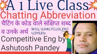 A1 Star Live Class,Chatting Ab…