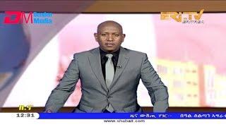 ERi-TV, #Eritrea - Tigrinya News for November 29, 2018