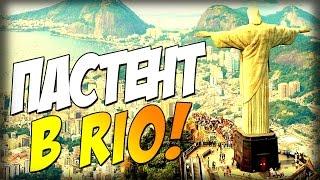 ����� ������� ����� GTA San Andreas #25 Rio de Janeiro!