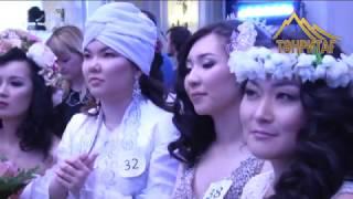 Свадебная феерия 2017