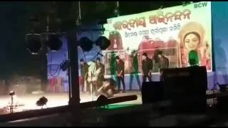 Modern Star dance crew Bargarh