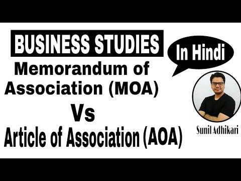 Class 11 | Difference between Memorandum of Association (MOA) & Articles of Association (AOA) |