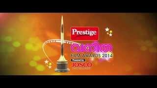vanitha film awards 2014 CG