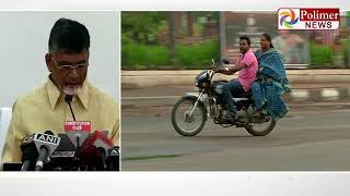 No helmet - no petrol' rule comes info force in Andhra Pradesh(, 2017-09-28T11:23:35.000Z)