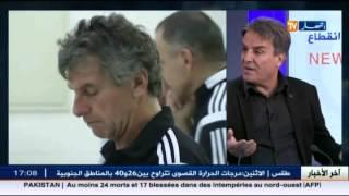 نائب رئيس الفاف سابقا في حوار شيق حول رحيل مدرب المنتخب كريستيان غوركوف
