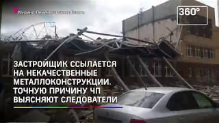 Здание школы обрушилось в Ленобласти