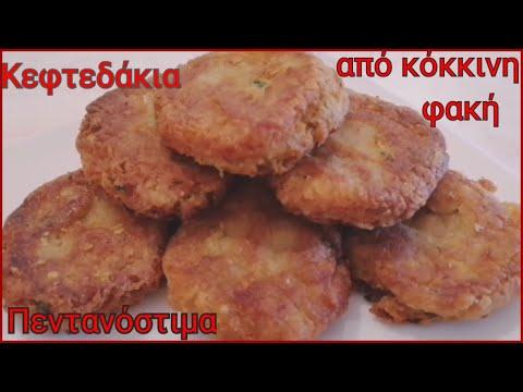 Κεφτεδάκια από κόκκινη φακή/Red lentil meatballs.Marias Greek Food