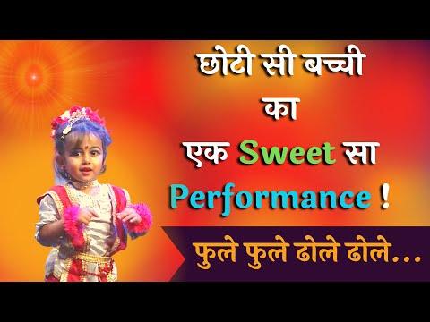 phule-phule-dhole-dhole-|-rabindra-sangeet-|-bengali-dance-|-brahma-kumaris